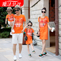 2016 Hot Matching Mother Daughter Orange Dresses Family Clothing Father Son Plus Size XXL Cotton Bule T-shirt Famlily Look Tiger