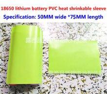 100 шт 2s 18650 литиевая батарея посылка термоусадочная кожух