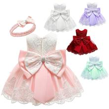 Baby Cute Soft Comfortable Princess Bow Lace Puff Fluffy Dress Hair Band Year Old