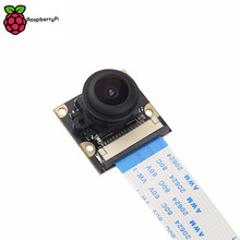 Camera module with 150 Degree Wide Angle 5M Pixel 1080P Camera Module for Raspberry Pi 3 Model B+ RPI 3B(China)