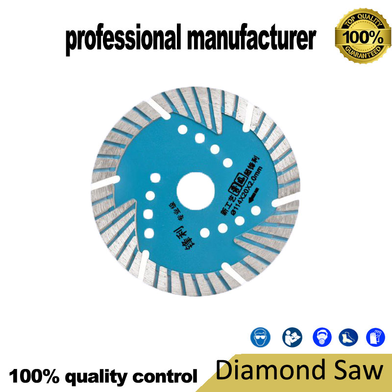 114mm blade saw for stone cutting pebble at good price and fast delivery114x20x1.8mm