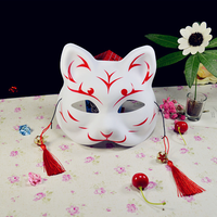 10 Lot New Fox Mask Cat Natsume's Book of Friends Fox Half Face Mask Halloween Cosplay show Animal Masks Party Masks 2019 Women
