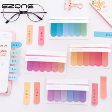 Купить с кэшбэком EZONE Gradient Ramp Colorful Sticky Note Mini Candy Color Memo Pad For Planner Agenda N Time Sticker Bookmark Student Stationery