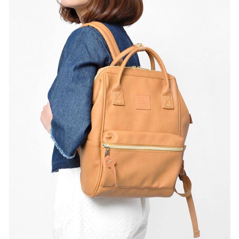 Japan brand PU leather School Backpacks Girls&boys College Bag Women Large Capacity Ring Backpack(China)