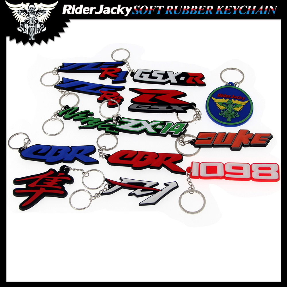 GSX 600 Reg Number Plate Leather Keyring Gift for Suzuki GSX600 Owners NOS