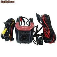 BigBigRoad For TOYOTA Auris Car Dash Cam APP Control Car Wifi DVR Novatek 96658 Dual Camera Car Camcorder g sensor