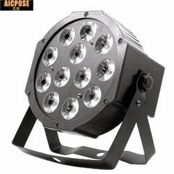12 шт. 12 Вт светодио дный светодиодные лампы бусины 12x12 Вт светодио дный светодиодные фары RGBW 4в1 плоские светодиодные светодио дный dmx512 Диско