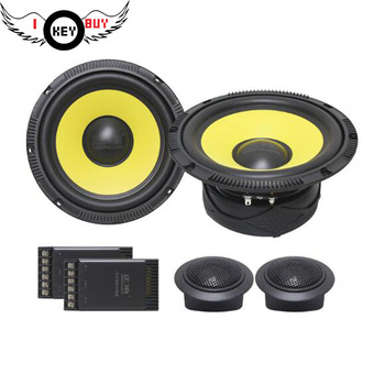 High-end Quality 6.5inch 300W Universal Car Horn Audio Loud Speaker Sets With DomeTweeter Speakers And Crossover Divider