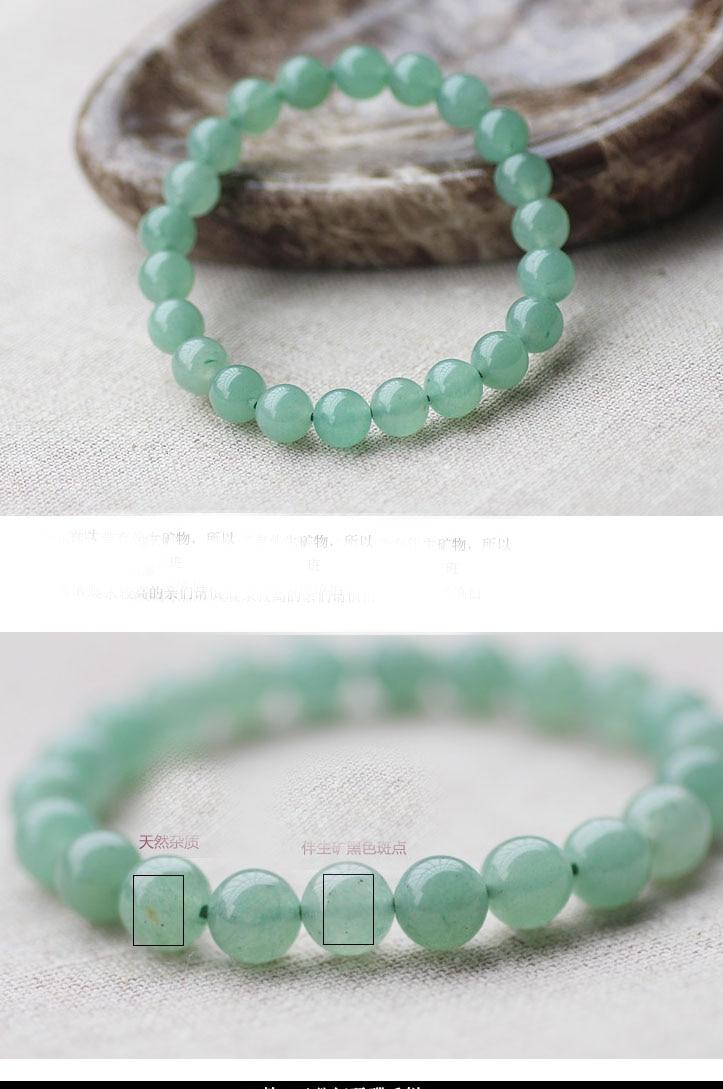 Pulseira bracelets natural stone stretch men women ...