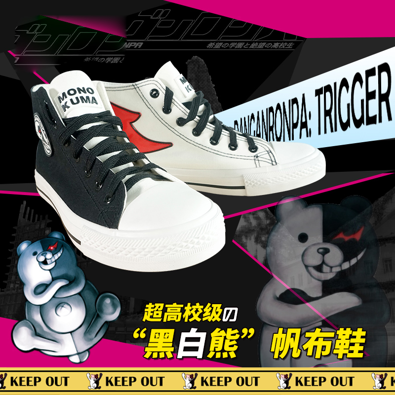 Anime Danganronpa 3 Monokuma Cosplay Canvas Shoes Unisex Student Couples Ankle Boots Sneakers Casual High Top
