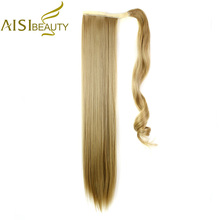 "AISI BEAUTY 24"" 110g 15 Colors High Temperature Fiber Straight Hairpieces Synthetic Wraparound Drawstring Ponytails for Women"