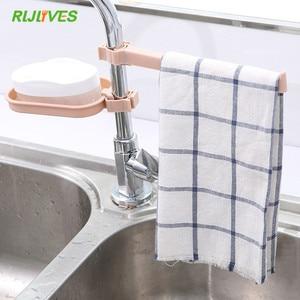 Sink Hanging Storage Rack Storage Holder Sponge Bathroom Kitchen Faucet Clip Dish Cloth Clip Shelf Drain Dry Towel Organizer(China)