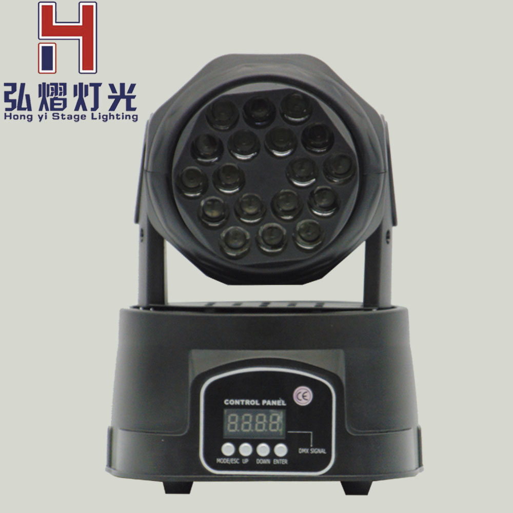 (1 pcs/lot) moving head led rgbw DMX 512 14 channels+25 Degree 18x3w moving head led beam from china moving head effect lighting(1 pcs/lot) moving head led rgbw DMX 512 14 channels+25 Degree 18x3w moving head led beam from china moving head effect lighting