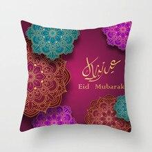 Fuwatacchi Mandala Floral Print Cushion Cover Woven Linen Geometric Pillow Home Decoration Sofa Ramadan Deco Case