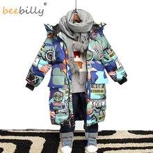 Куртка для мальчиков; Новинка года; брендовые зимние куртки с капюшоном; камуфляжные парки с граффити для мальчиков-подростков; плотное длинное пальто; детская одежда