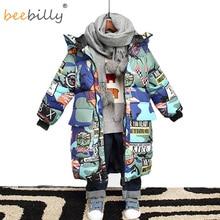 เสื้อสำหรับชาย 2020 ใหม่Hoodedฤดูหนาวแจ็คเก็ตGraffitiลวงตาParkasสำหรับวัยรุ่นBoysหนายาวเสื้อเด็กเสื้อผ้า