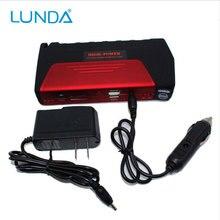 Лунда автомобиля Пусковые устройства высокой емкости Зарядное Устройство Pack для автоматического запуска автомобиля и ноутбука Мобильные аккумуляторы