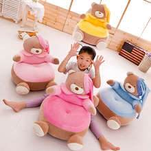 50*50cm Children Seat Sofa Washable Only Cover No Filling Kids Bean Bag Cartoon Bear Upscale Baby Chair Toddler Nest Puff Seat