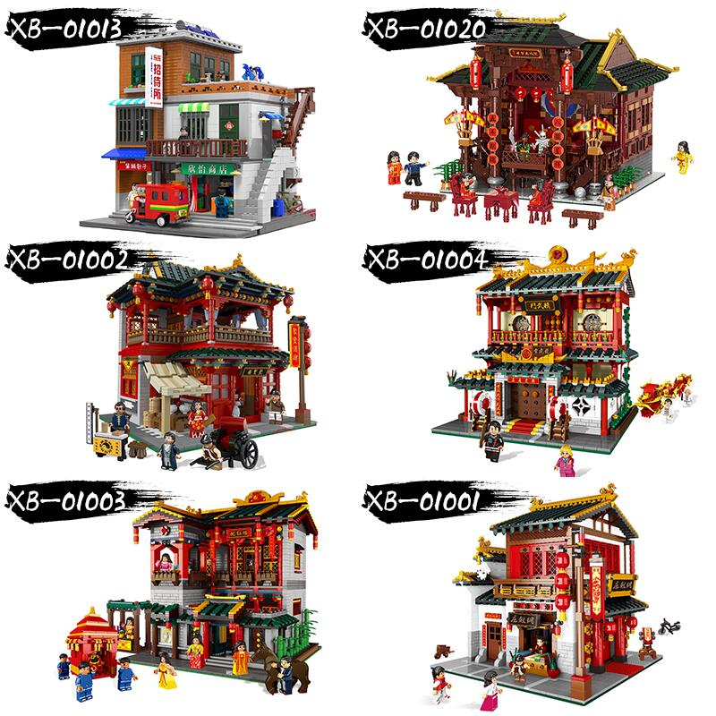 Lepin Xingbao 01020 Ceative Chinese City 01003 Series The MOC Building Blocks The Maritime Museum 01005 Model Gift 01013