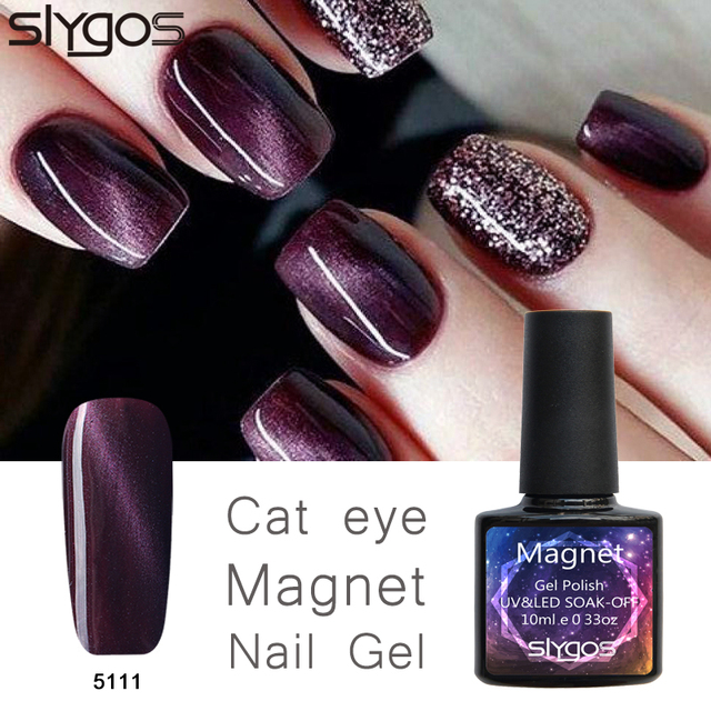 SLYGOS 1pcs Soak Off UV LED Magnetic Nail Gel Polish Magnet Cat Eye ...