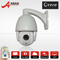 Câmera PTZ IP 1080 P 25fps 6 Matriz IR Day Night Vison Zoom 2.9-12mm Lens Segurança CCTV Rede de Vigilância de Vídeo Ao Ar Livre câmera