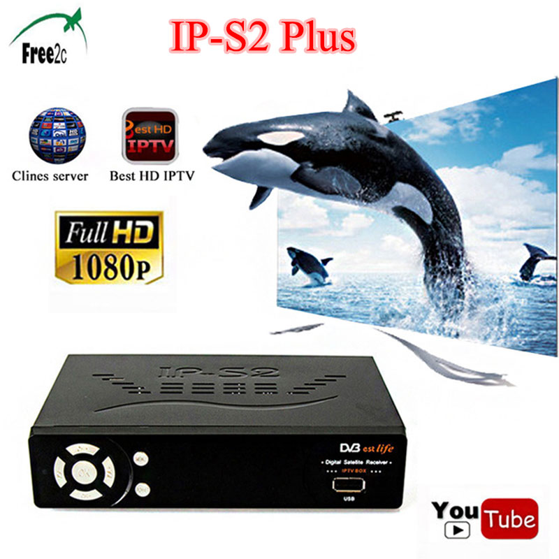 IPS2 Plus Best HD Android tv Box DVB-S2 digital video broadcasting Satellite tv receiver support Europe 2000+TV iptv M3U/clines d202 android dvb t2 tv receiver
