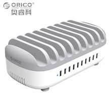 ORICO 10 Ports USB font b Charger b font Station Dock with Holder 120W 5V2 4A