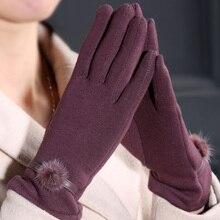 Классические женские перчатки для женщин полиэфирные перчатки варежки для дам Зимние теплые удобные эластичные один размер