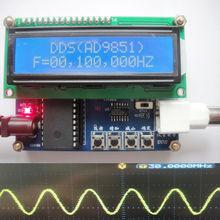 Digital lcd Función 50 MHZ de Señal AD9851 DDS Fuente SCM + DDS Módulo Del Generador de onda sinusoidal, onda cuadrada.