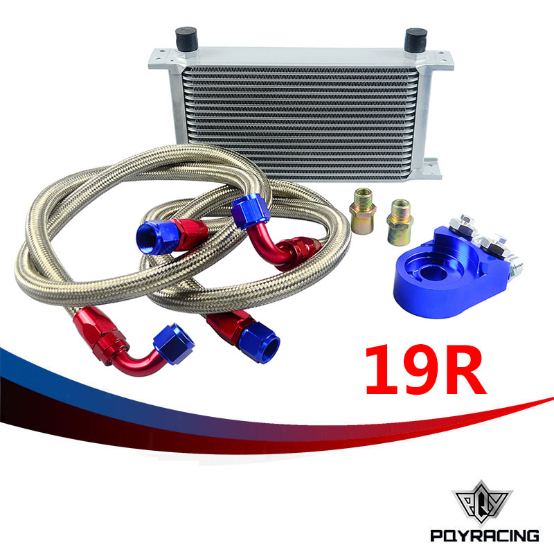 PQY RACING- AN10 OIL COOLER KIT 19RWOS TRANSMISSION OIL COOLER SILVER+OIL FILTER  ADAPTER BLUE PQY3819B pqy store an10 oil cooler kit 25rwos transmission oil cooler silver oil filter adapter blue pqy3825b