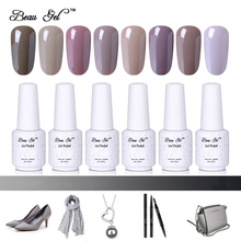 BeauGel Soak Off Nail Gel Polish Long Last Varnish Nude Glaze Color 8ml Lacquer Lak Vernis Gelpolish