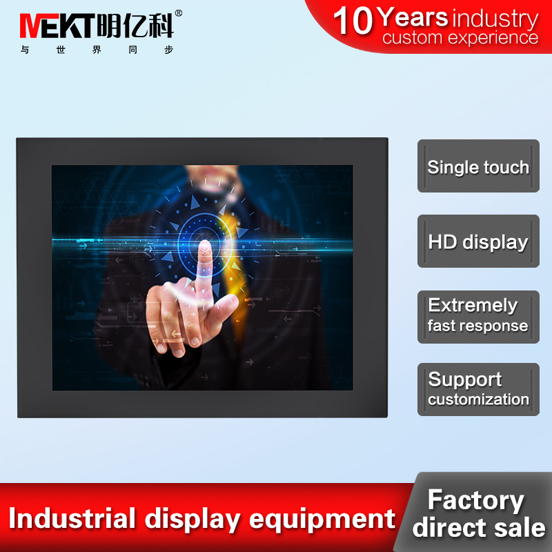 VESA mounting Industrial RS232 Touch screen Monitor,12 inch industrial grade touch display DC 12V customizable wide voltage