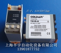 new original GOLDAiR single phase power protection, overvoltage, undervoltage protection TSVR H (SVR 220)
