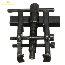 NEW ! Best Promotion Hot Sale High Quality 35x45 Type Black Plated Two Jaws Gear Puller Armature Bearing Puller Forging black plated two jaws gear puller armature bearing puller forging