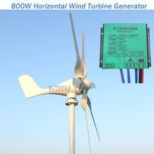 Горячий запуск 13 м/с новая ветряная турбина 800 Вт 12 В 24