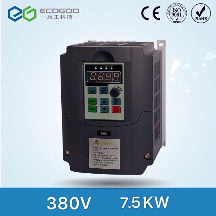 Inversores VFD Unidad de CA 7.5KW motor voltaje de entrada 220 V voltaje de salida 380 V variable frecuencia Drive freeshipping