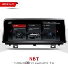 8 8 Quad Core Android 4 4 Vehicle multimedia player For BMW Series 1 2 F20