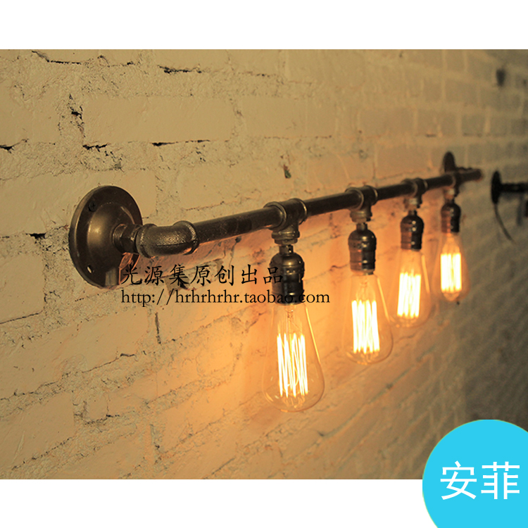 The light source set produced 75 industrial water wall lamp wall lamp retro Cafe Loft American iron wall water pipes light source set produced 75 industrial water wall lamp retro cafe loft american iron wall zzp