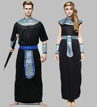 Halloween Costume Male Egyptian Pharaoh Brilliant Queen Princess Roman Woman Ancient Greek Dress