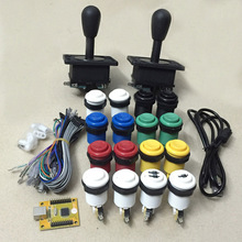 2 Player Mame Arcade DIY parts: PC PS3 in 1 USB encoder to Joysticks 4/8 way & 16 HAPP Push Buttons 60