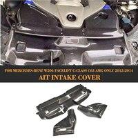 C Class Carbon Fiber 3PCS Car Cold Air Filter Intake System Cover For Mercedes Benz W204