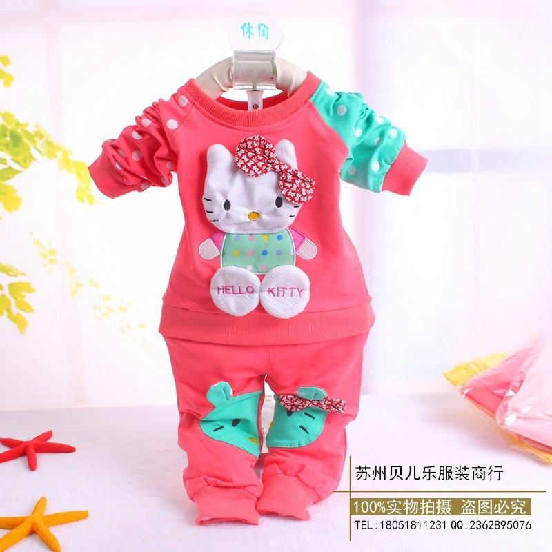 89008d4661625 New-2015-spring-suit-set-tracksuits-Girl-s- 20150315_192131_000  20150315_192131_001 20150315_192131_003 20150315_192131_004  20150315_192131_005 ...