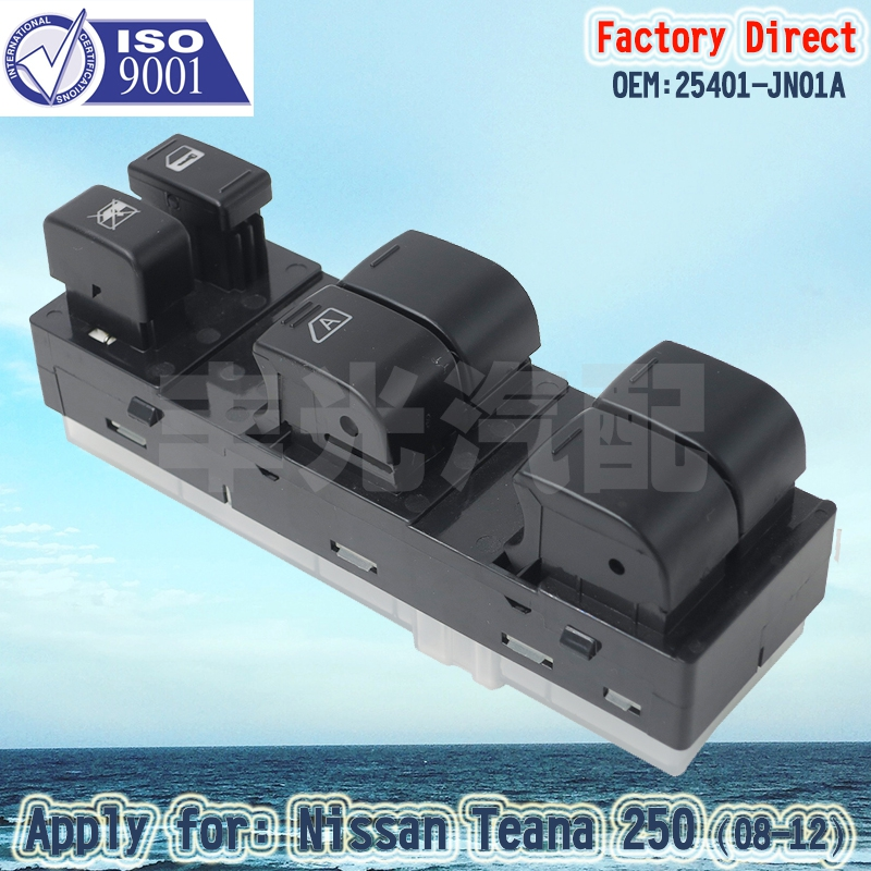 Factory Direct  25401-JN01A Power Window Switch Master Control Switch Apply For Nissan Teana 08-12 Driver Side