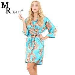 Mr & Mrs правой Для женщин пикантные шелковые атласные свадебные невесты халат Цветочные Халат кимоно халат ночная рубашка Модные женские