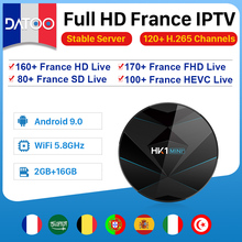 DATOO IPTV France Arabic Porrugal Turkey HK1 MINI+ Android 9.0 2G+16G TV Box BT Dual-Band WIFI 1 Year