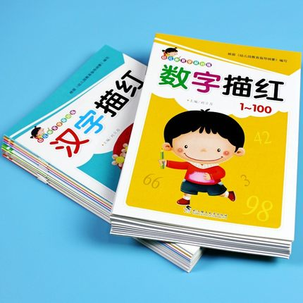 Image 2 - 20 Book / Set Kids Chinese characters hanzi pinyin match copybook exercise book Chinese order Radicals workbook for childrenworkbooks for childrenbook chinesechinese character -