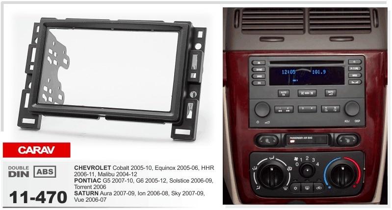 Carav 11 470 Radio Stereo Dash Kit For Chevrolet Cobaltequinox Rhaliexpress: 2007 Cobalt Radio Problems At Elf-jo.com