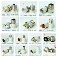Led основание лампы конверсионный держатель адаптер конвертер MR16 GU10 G9 B22 E27 E14 E40 огнеупорный материал для дома светильник