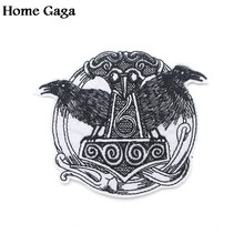 Homegaga ไวกิ้ง applique patches (China)