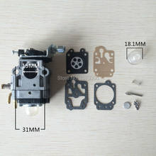 43CC 52CC CG430 CG520 Chinese Brush Cutter Grass Trimmer Carburetor with Repair Kits(China)